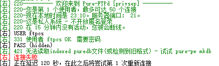 WDCP v3版本小工具集的使用说明